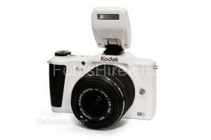 Kodak S-1 MFT fotoshirek