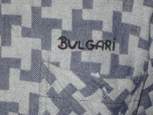 Bulgari a tyúklábmintán. Szimbólumok a börtönben @ Capa Központ – Project Room | Budapest | Magyarország