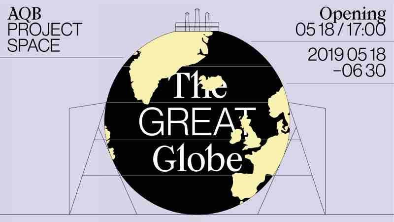 The Great Globe @ Art Quarter Budapest | Budapest | Magyarország