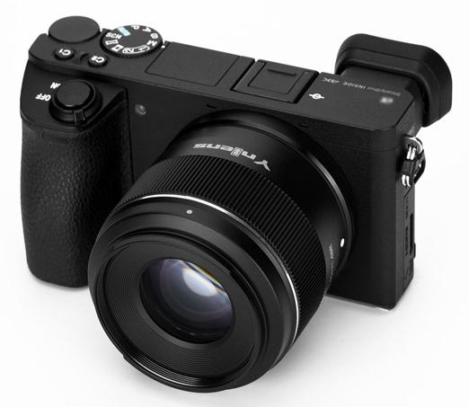 Yongnuo YN 50mm f1.8 S